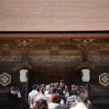 Photos: 出雲大社参拝