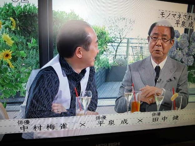平泉成の画像 p1_23