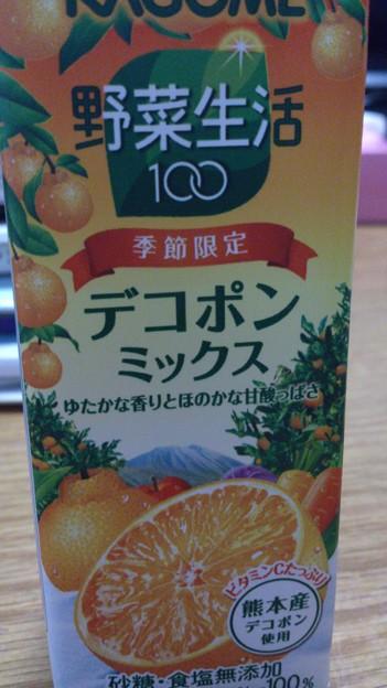 ずっと飲みたかったやつ!めっちゃ美味しい!野菜生活のデコポンミックスだよ!