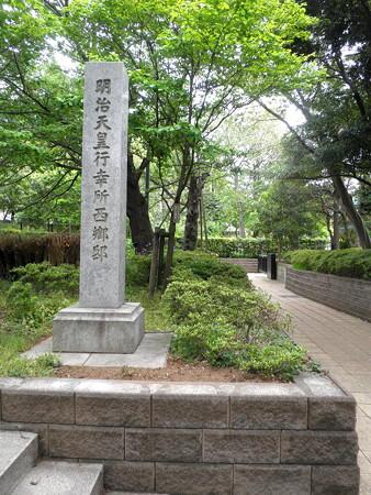 菅刈公園-01明治天皇行幸所西郷邸の碑
