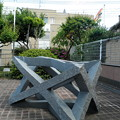 Photos: 鯉のぼり(長泉院附属現代彫刻美術館-07野外4-2b)
