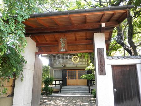 光徳寺-03山門・本堂