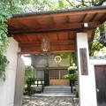 Photos: 光徳寺-03山門・本堂