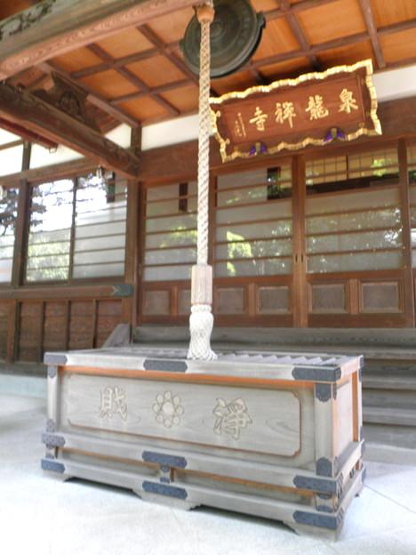 泉龍禅寺(狛江)-06本堂e