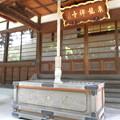 Photos: 泉龍禅寺(狛江)-06本堂e