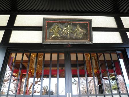 壽福寺-08本堂b扁額(行人坂の明王院念仏堂のもの)