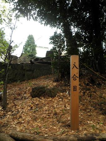上目黒氷川神社-目黒富士登山-05八合目標