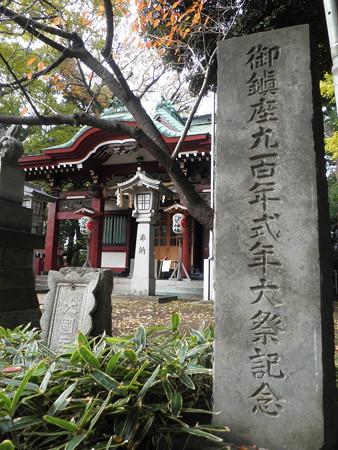 駒繋神社-09大国主命額碑(御祭神)&御鎮座九百年式年大祭碑