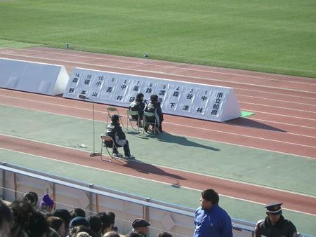 高校サッカー050108-03準決勝:市立船橋_中林洋次(1)・渡辺広大(5)・森野徹(14)etc.