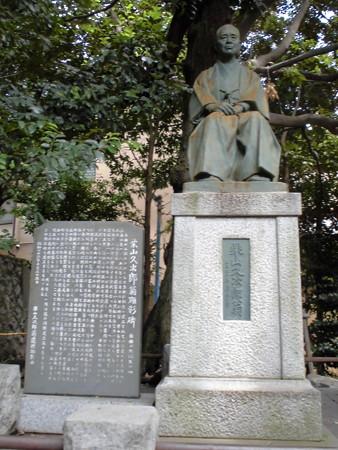 熊野神社-08栗山久次郎(自由が丘誕生の祖)像と顕彰碑