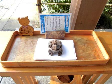 熊野神社-04手水舎b