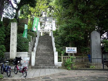 浅間神社-01社号標・鳥居・整地記念碑