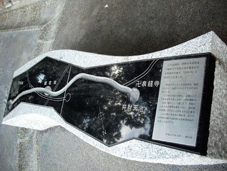 清水川公園-02a