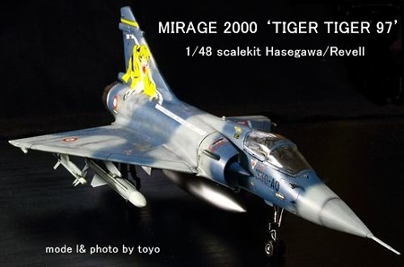 MIRAGE2000 (1)