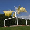 風力オブジェEX-V8(2) 7151