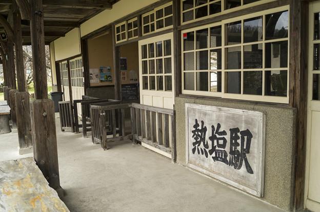 日中線記念館熱塩駅_03
