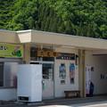 Photos: 只見駅