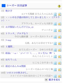 スクリーンショット(2012-11-02 7.28.27)