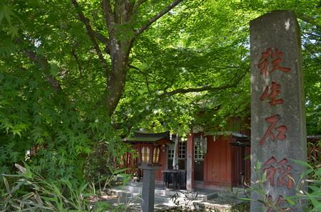 伊佐須美神社・殺生石稲荷神社
