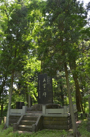 伊佐須美神社・英霊の碑