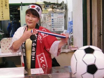 天ぷら屋の奥さん