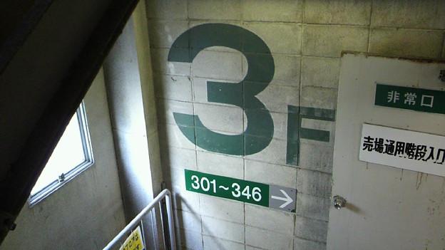 3F 階段