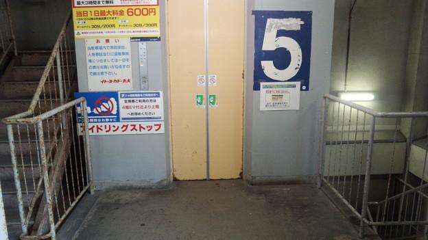 5F EVホール