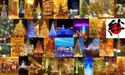 良い新年をお迎え下さい(^^)