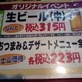 写真: 131011_2130~0001