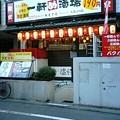 写真: 131222_1253~0001