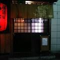 写真: 140205_2108~0001