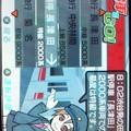 写真: 課題おわり~   電GOやる!!