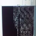写真: 5年前のHDDが FAT32だったからコマンドプロンプト使ってNT FSへ変換なう