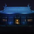 Photos: 湯島聖堂4