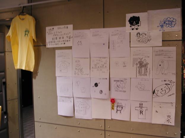 Tシャツデザインコンテスト結果発表