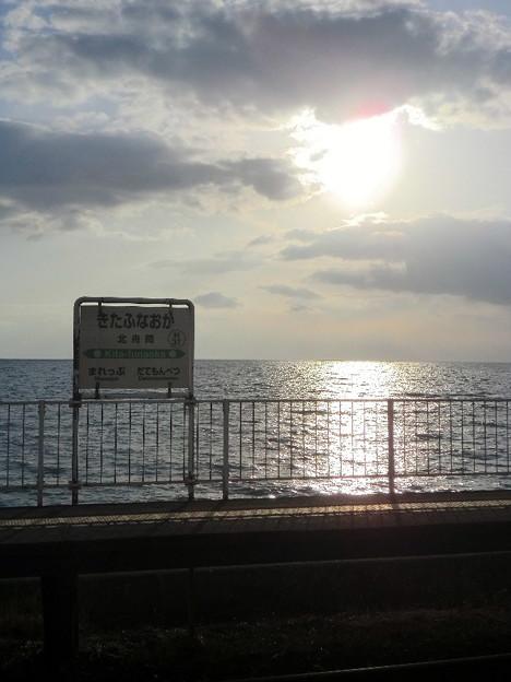 北海道・北舟岡駅.2