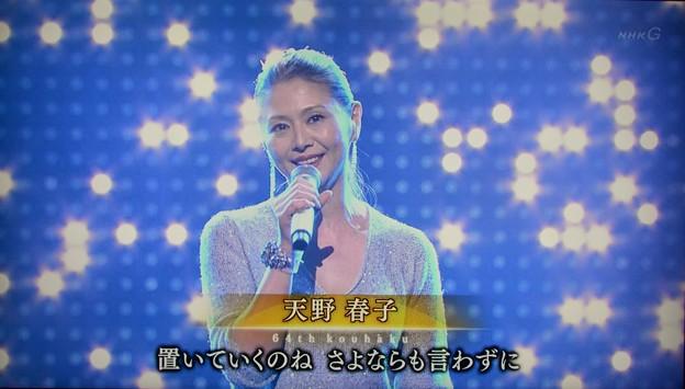 43_天野春子_初表舞台