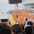 Photos: 93_2010_73_nakagami