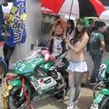 写真: 413 22 高杉 奈緒子 モトバムwithヒポポタマス NSF250R