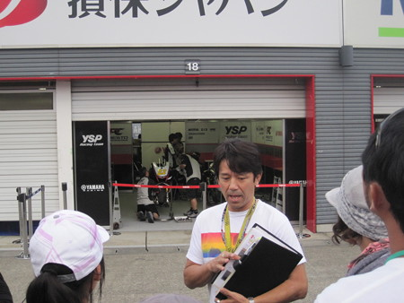 99_1989_nsr500_3_hikaru_miyagi