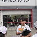 写真: 99_1989_nsr500_3_hikaru_miyagi