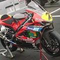 写真: 02_2005_atushi_watanabe_yoshimura_suzuki_jomo_with_srixon_racing_team