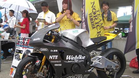 05 2013 J_GP2 31 野左根 航汰 ウェビックチームノリックヤマハ   YZW_N6 rd4 Tsukuba