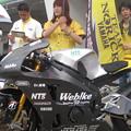 写真: 05 2013 J_GP2 31 野左根 航汰 ウェビックチームノリックヤマハ YZW_N6 rd4 Tsukuba