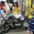 06 2013 J_GP2 31 野左根 航汰 ウェビックチームノリックヤマハ YZW_N6 rd4 Tsukuba