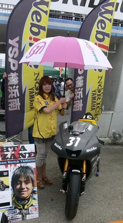 07 2013 J_GP2 31 野左根 航汰 ウェビックチームノリックヤマハ   YZW_N6 rd4 Tsukuba