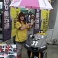 写真: 07 2013 J_GP2 31 野左根 航汰 ウェビックチームノリックヤマハ YZW_N6 rd4 Tsukuba