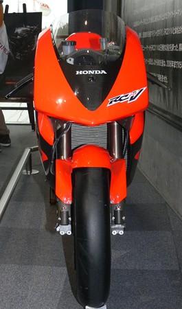 P1300804