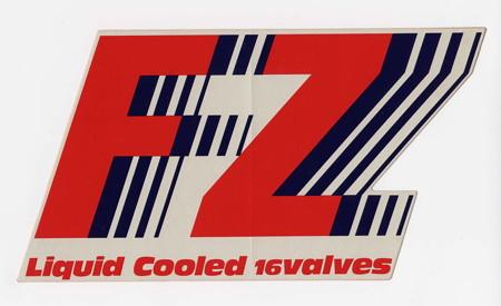 fz1gata_logo_1_1000