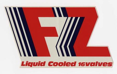 fz1gata_logo2_1000